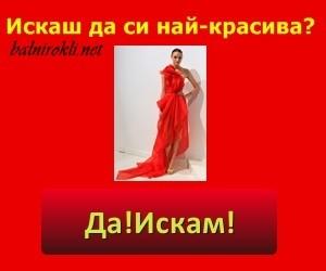 balnirokli.net-baner3