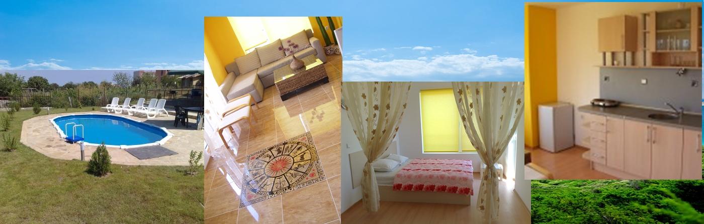 """Двустаен Апартамент във Вила """"Sunny Hills""""2"""