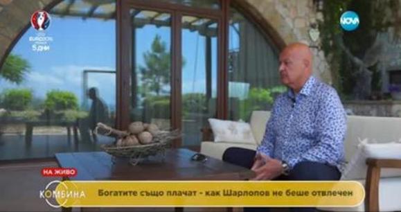 интервю с Шарлопов от Созополис